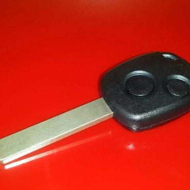 Изготовление ключей корпус хонда с в Бишкек