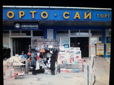 теплый пол под ковер бишкек цена в Кыргызстан: 31 кв. м, С мебелью