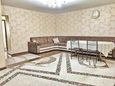 купить умные часы в бишкеке in Кыргызстан | АВТОЗАПЧАСТИ: Индивидуалка, 4 комнаты, 90 кв. м