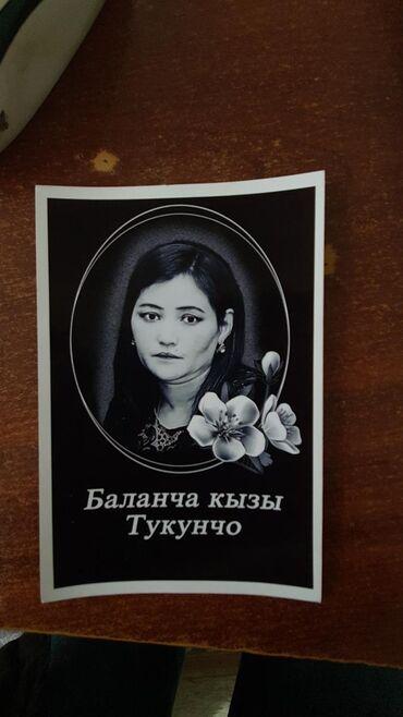 Ритуальные услуги - Кыргызстан: Таблички на памятник, фото на памятник, памятники, ограды