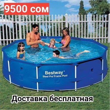 Бассейн каркасный BestWay (366x76см)  Высота 76см Объем 6473 л