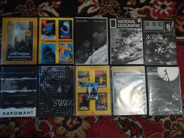 10 DVD за 100 сом в Бишкек