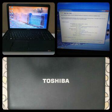 Toshiba - Azərbaycan: Tecili Toshiba noutbook satilir. 360 azn.Ekran ölçüsü 15.6 Ram - 8 GB