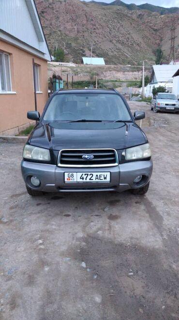 Транспорт - Пос. Дачный: Subaru Forester 2 л. 2003 | 380000 км