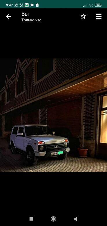 niva tekeri satilir - Azərbaycan: VAZ (LADA) 4x4 Niva 1.7 l. 2014 | 180000 km