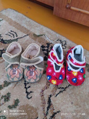 Детский мир - Балыкчы: Домашние тапочки детские новые 22 размер .г. Балыкчы