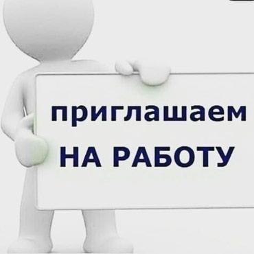 Өз жашоонду өзүн түз в Бишкек