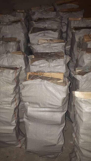 Сухой нашатырь - Кыргызстан: Дрова дрова дрова сухие орех в мешках1 мешок .лебединовке сельсовет