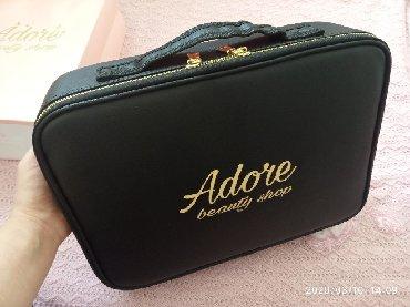 сумка-в-новом в Кыргызстан: Продается сумка,кейс для косметикив новом состоянии, качество