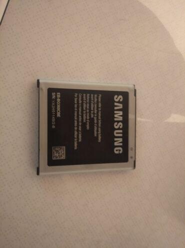 Купить магнитно маркерную доску - Кыргызстан: Сломанный телефон за 1000 сом пожалуйста купити
