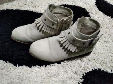 Dečije Cipele i Čizme | Sevojno: Dečije čizmice za prelazni period br.29