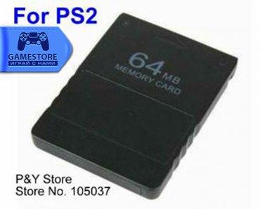 Новый memory card для ps2 64mb в Бишкек
