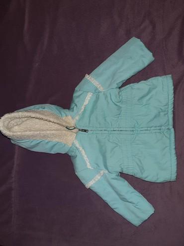 Dečije jakne i kaputi | Zajecar: Zimska jakna 6meseci