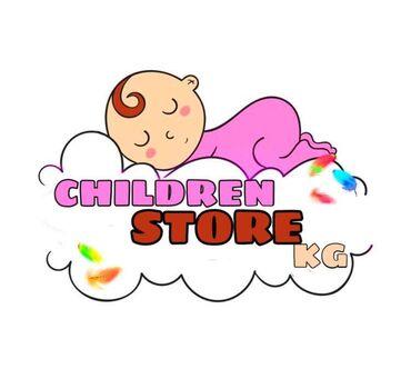 Онлайн детский магазин