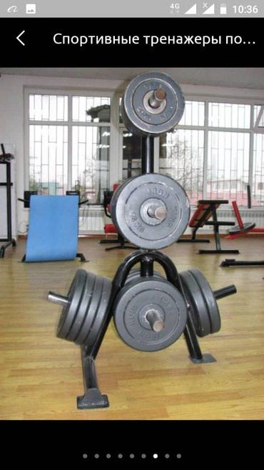 Блины от 2,5 - 25 кг; Гантели от 2 - 20 кг. в Бишкек