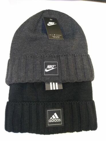купить черные диски r17 в Кыргызстан: Шапки утеплённые Для зимы купи себе От бренда Adidas Nike