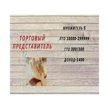 Онлайн работы в интернете - Кыргызстан: Интернет магазин, онлайн жумуш, кирешелуу бизнеске чакырабыз!!! Атоми
