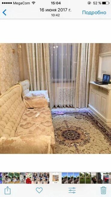 Сдается квартира: Студия, 56 кв. м, Бишкек
