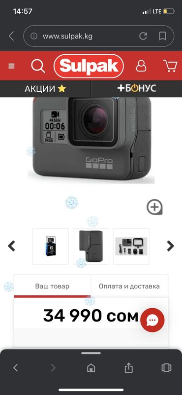 alcatel hero 2 в Кыргызстан: Продаю свой gopro hero 6 black