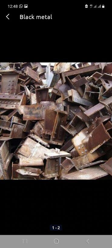 Скупка черного металла - Самовывоз - Бишкек: Скупка черного металла