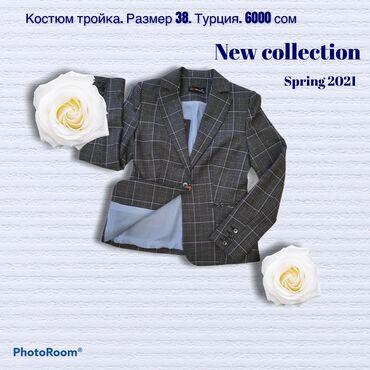 туры в турцию из бишкека 2021 in Кыргызстан | ОТДЫХ НА ИССЫК-КУЛЕ: Продаю новые костюмы сезон весна/осень 2021 года. Производство Турци