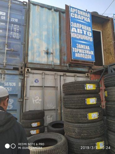 Магазины - Кыргызстан: Продаю или меняю контейнер. дордой, шинный ряд. 16 проход. два этажа