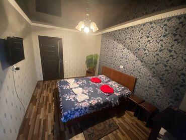 гос закупки бишкек в Кыргызстан: #Гостевой номер,#гостиница,#хостел,#аппартамент#квартира