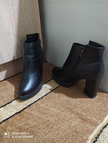 Личные вещи - Тынчтык: Продаю обувь 1000с  39 размер  Самовывоз
