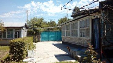 Срочно продаю!  Дом среднего класса из в Бишкек