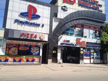 Продаётся действующий спортивно в Бишкек