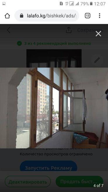 тойота центр бишкек камри 70 цена in Кыргызстан   АВТОЗАПЧАСТИ: Окна деревянные с лоджии 106 серии  Длина 7 метров, высота 1.70 метра