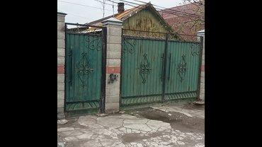 Продаю два жилых дома,один в Бишкек