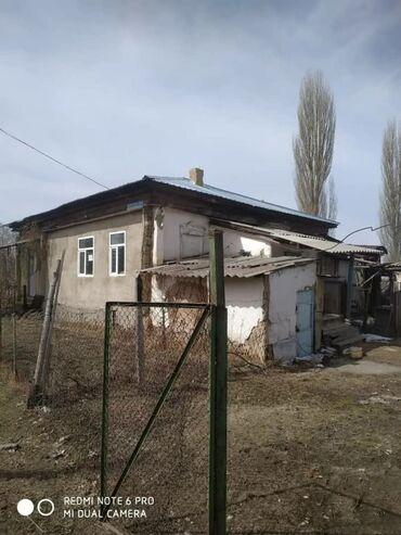 Недвижимость - Михайловка: 40 кв. м 3 комнаты