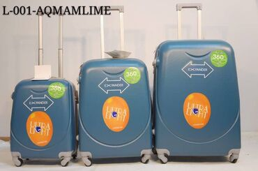 Чемоданы LongStarВсе чемоданы новые Можно преобрести по отдельности