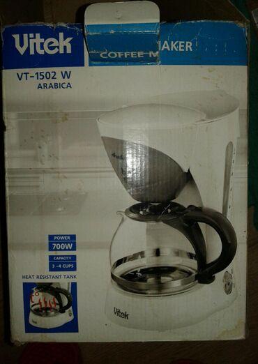 Кофеварка VITEK 800с