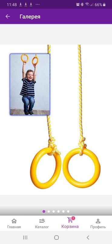 Детские кольца гимнастические