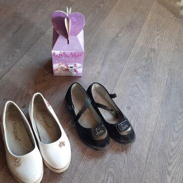 Детский мир - Юрьевка: Туфли для девочек размер 30, 31  Курточка весенняя, меховая жилетка