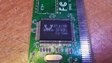 Digər ehtiyat hissələri Azərbaycanda: LAN-Card (100Mb) PCI (Realtek)