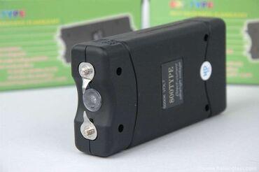 Ostali kućni aparati - Pancevo: Elektrošoker 5000KV Model 800Power output ---> 5000 KV. Izaziva