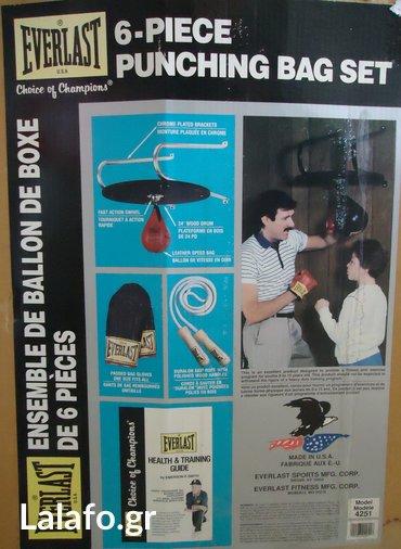 Σετ βάση με αχλαδάκι everlast, γάντια προπόνησης &