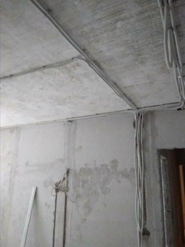 Электрические работы в Бишкек