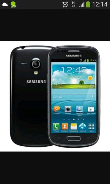 продаю или обмен на айфон 4 j1ace надо экран делать а s3 mini в хороше в Бишкек
