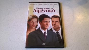 DVD ( 1 ) Ποιός είναι το Αφεντικό   Σε άριστη κατάσταση σε Αθήνα