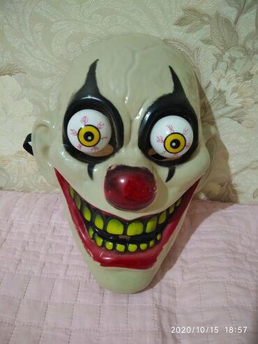 Продам маску клоуна для Хэллоуина Состояние:Новое Крепление:Резина