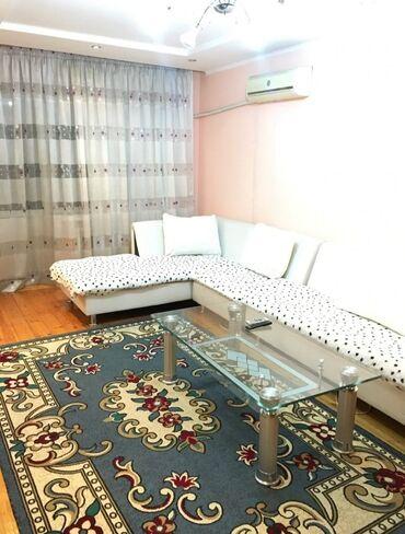 4 комнатные квартиры в бишкеке цена в Кыргызстан: 2 комнаты, 46 кв. м С мебелью