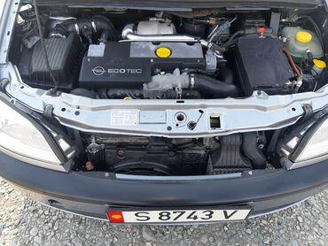 Транспорт - Красная Речка: Opel Zafira 2.2 л. 2004   264000 км