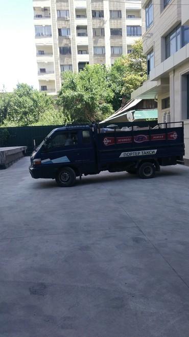 портер такси вывоз мусора до 2х, 2,5 тонн услуги грузчиков в Бишкек