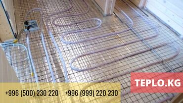 Warm floor | Guarantee, Free departure, Free consultation | Experience More than 6 years experience