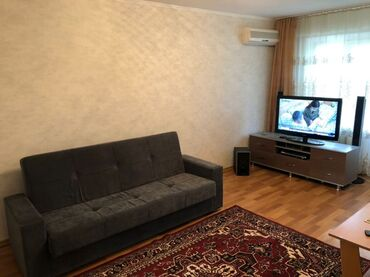 прием бу мебели бишкек в Кыргызстан: Хрущевка, 2 комнаты, 41 кв. м С мебелью, Кондиционер, Не затапливалась