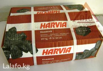 Продаем камни для бань и саун Harvia, в Бишкек